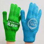 オリジナル手袋はリピートするとお得