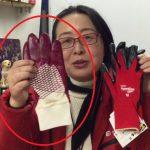 背抜き手袋の元祖のような手袋の、リューロンA片面