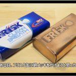 FRISK缶に銅メッキするとき使う手袋3選!
