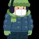 手袋・帽子・マフラーは風邪ひいた直後の大事な相棒