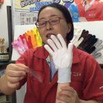 物流センターで働く方に「テープがつかない」ストレスフリーの手袋