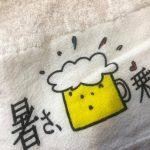 オリジナルタオルを発注するなら日本製のタオルがいい!