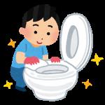 台風で外に出られないあなたにおススメはトイレ掃除!