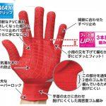 釘を持ったりネジをつかむ大工さんには、この手袋!くいつけ吸ちゃん(商品名です)