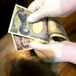 新聞の集金や配達される方に、どんな手袋がいいのか?