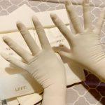 ゴム手袋大好きな方に、ぴったりフィットのこの手袋!