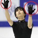 オリジナルネーム手袋がきれいに刷れるようになりました!