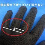 鍵をかけたり外したりするのも脱がずにできる手袋!らくって!