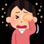 あたたかくなり始めたら、花粉が飛ぶけど目をこすらないように!