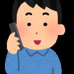 電話でご相談ください!私は手袋で困っている話を聞き切ります!