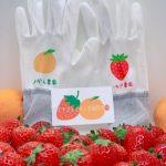 オリジナルで多色刷りの手袋を作りたい人は、ご連絡ください!